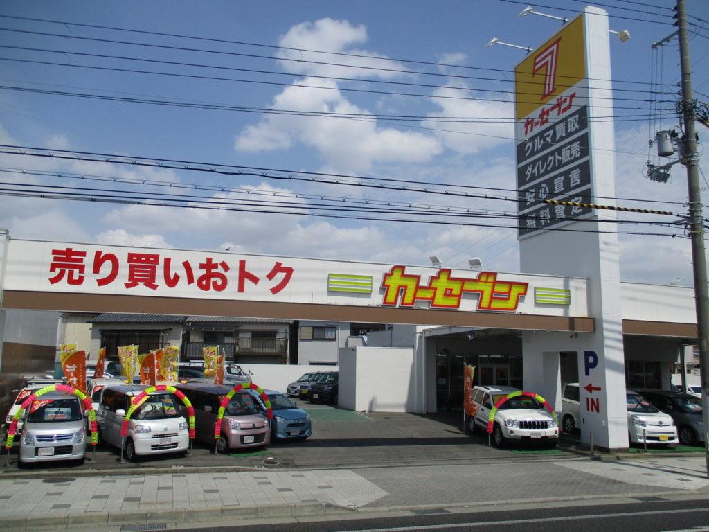 http://amagasaki-1