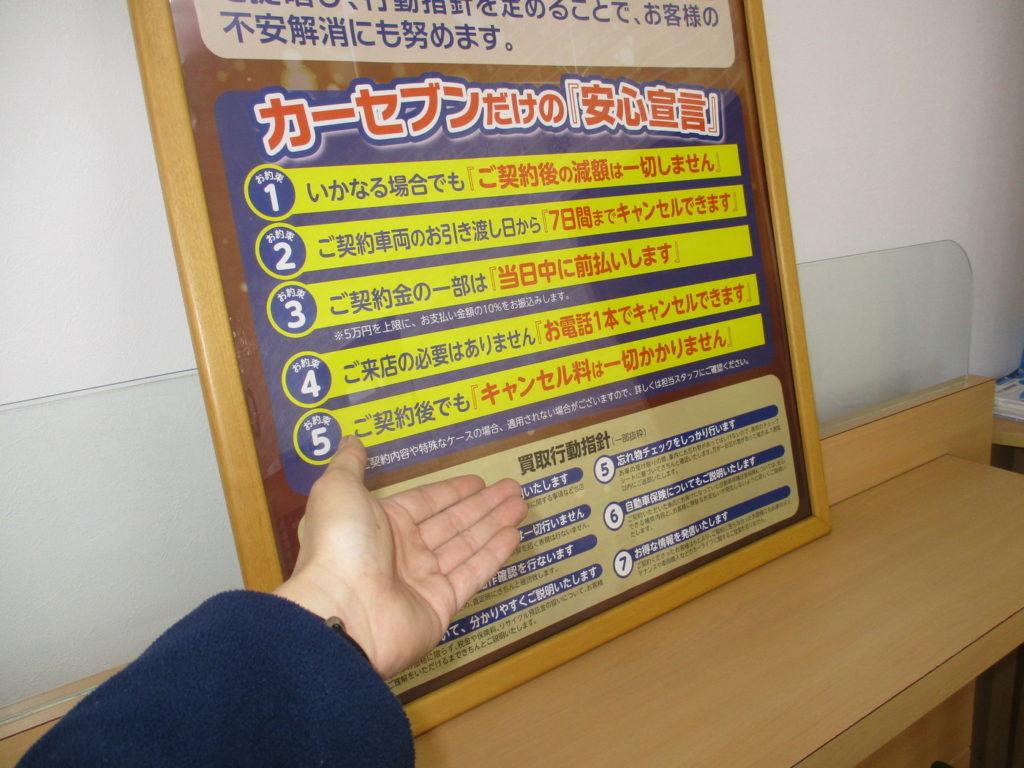 http://amagasaki-8