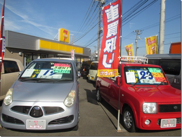 http://higashiokayama-1