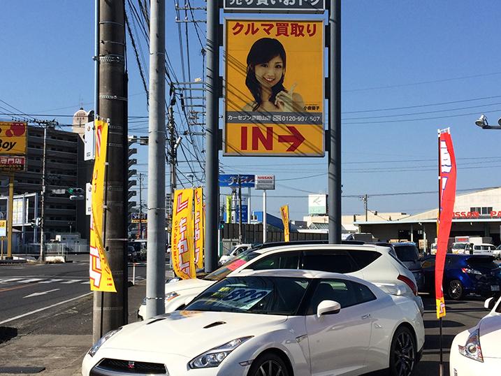 http://higashiokayama-13