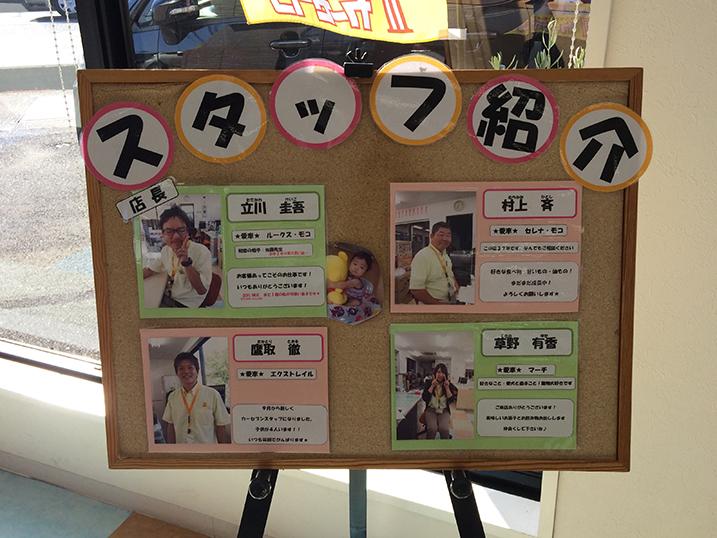 http://higashiokayama-16