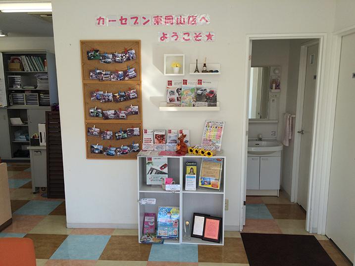 http://higashiokayama-18