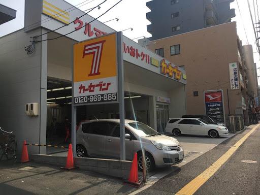 http://hiroshimakougo-4