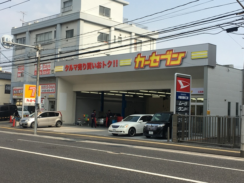 http://hiroshimakougo-main
