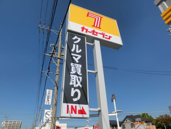 http://ichinomiya-14