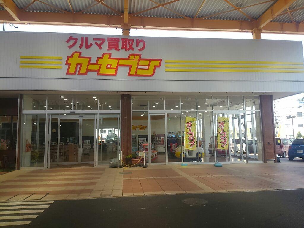 http://kashihara-2
