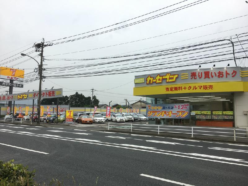 http://kirigaoka-main