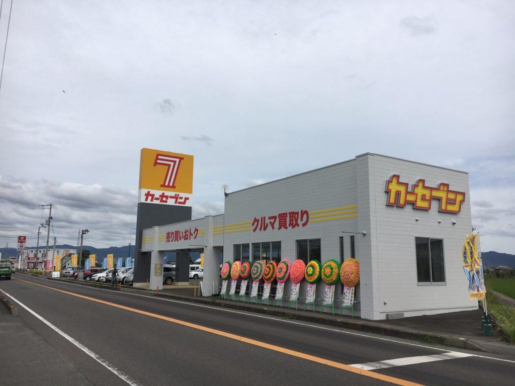 http://kokufu-main