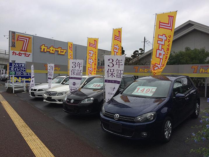 http://kumamotochikami-6