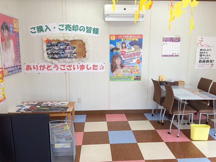 http://midoritokushige-2