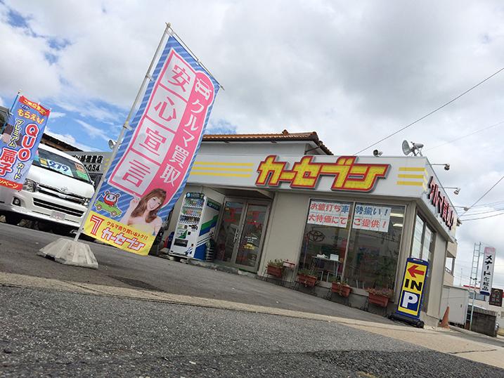 http://midoritokushige-9