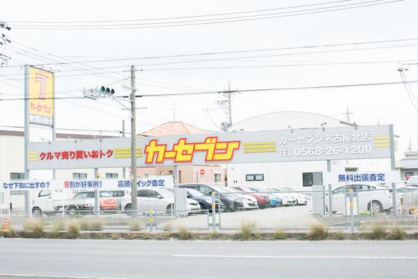 http://nagoyakita-main