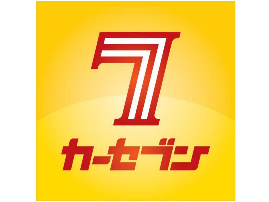 http://okinawamisato-main