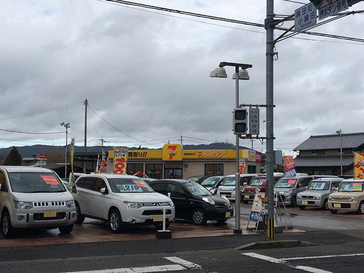 http://tokushimaronden-2