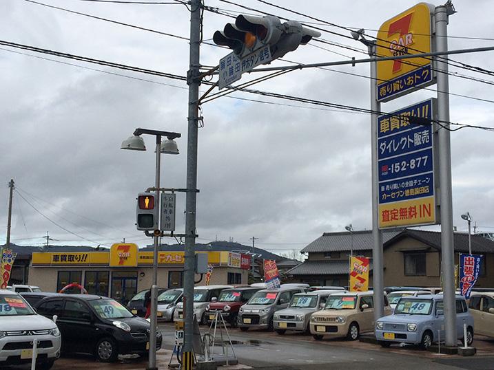 http://tokushimaronden-3