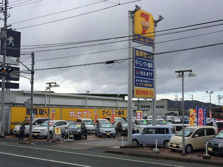 http://tokushimaronden-4