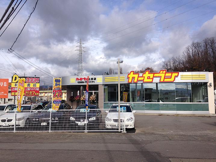 http://ueda-main